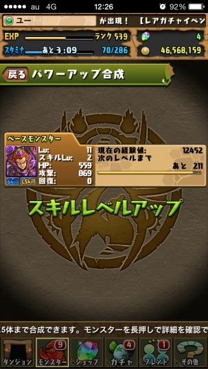 IMG_2406.jpg