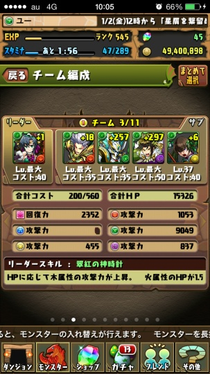 IMG_2468.jpg