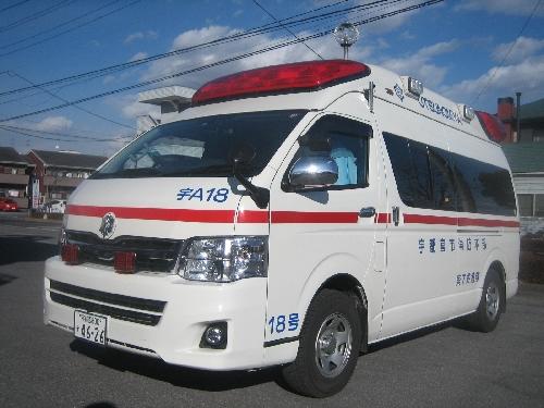 ambulance_A18.jpg