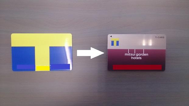 T-カード