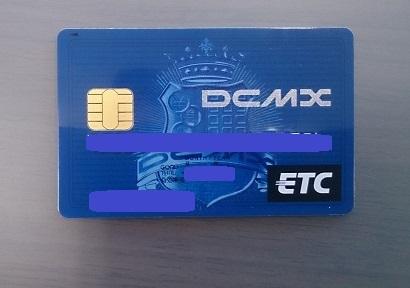 DXMX ETC