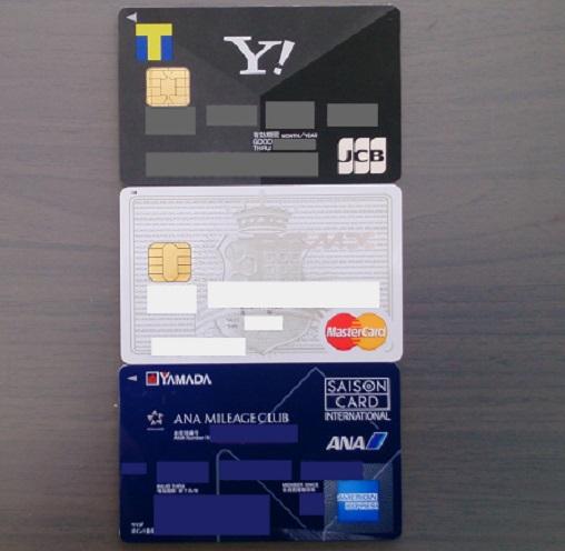 カード画像④
