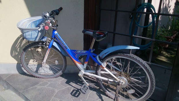 明弘自転車