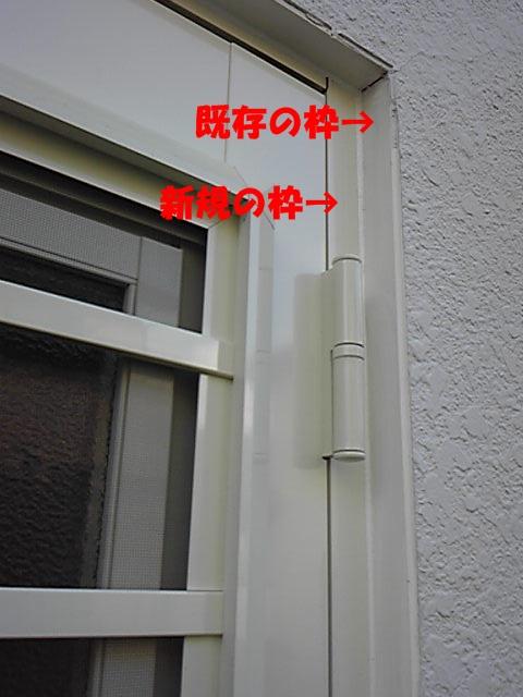 150219_090040.jpg