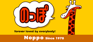 noppo.png