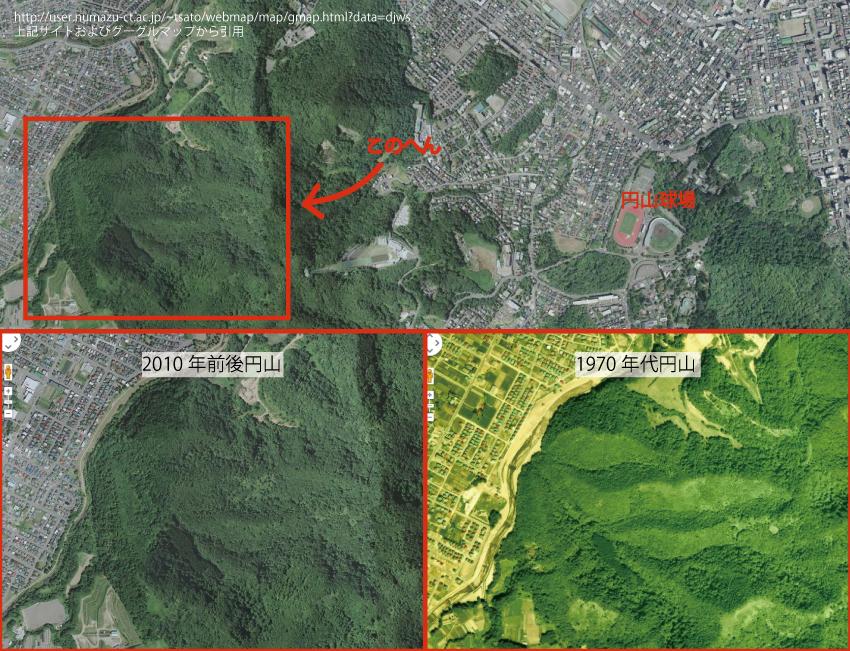 12_円山