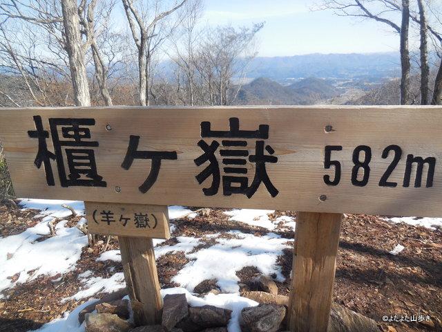 DSCN5109.jpg