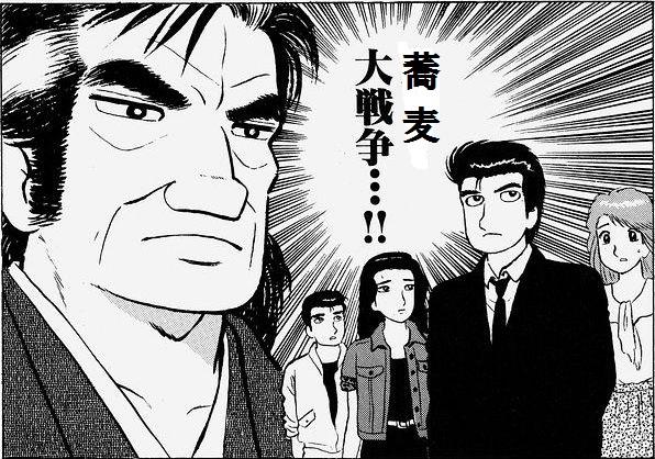 kaibarayuzan2-01.jpg