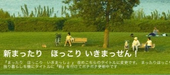 fc2blog_20150222211940fb9.jpg
