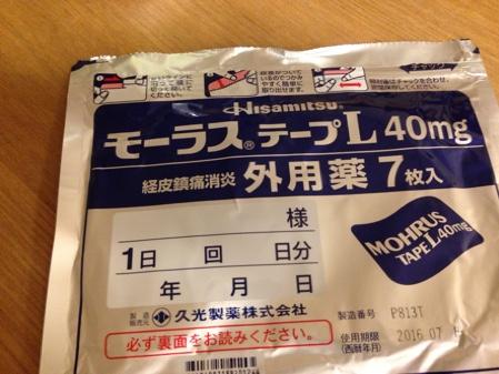 fc2blog_20150424230347dc7.jpg