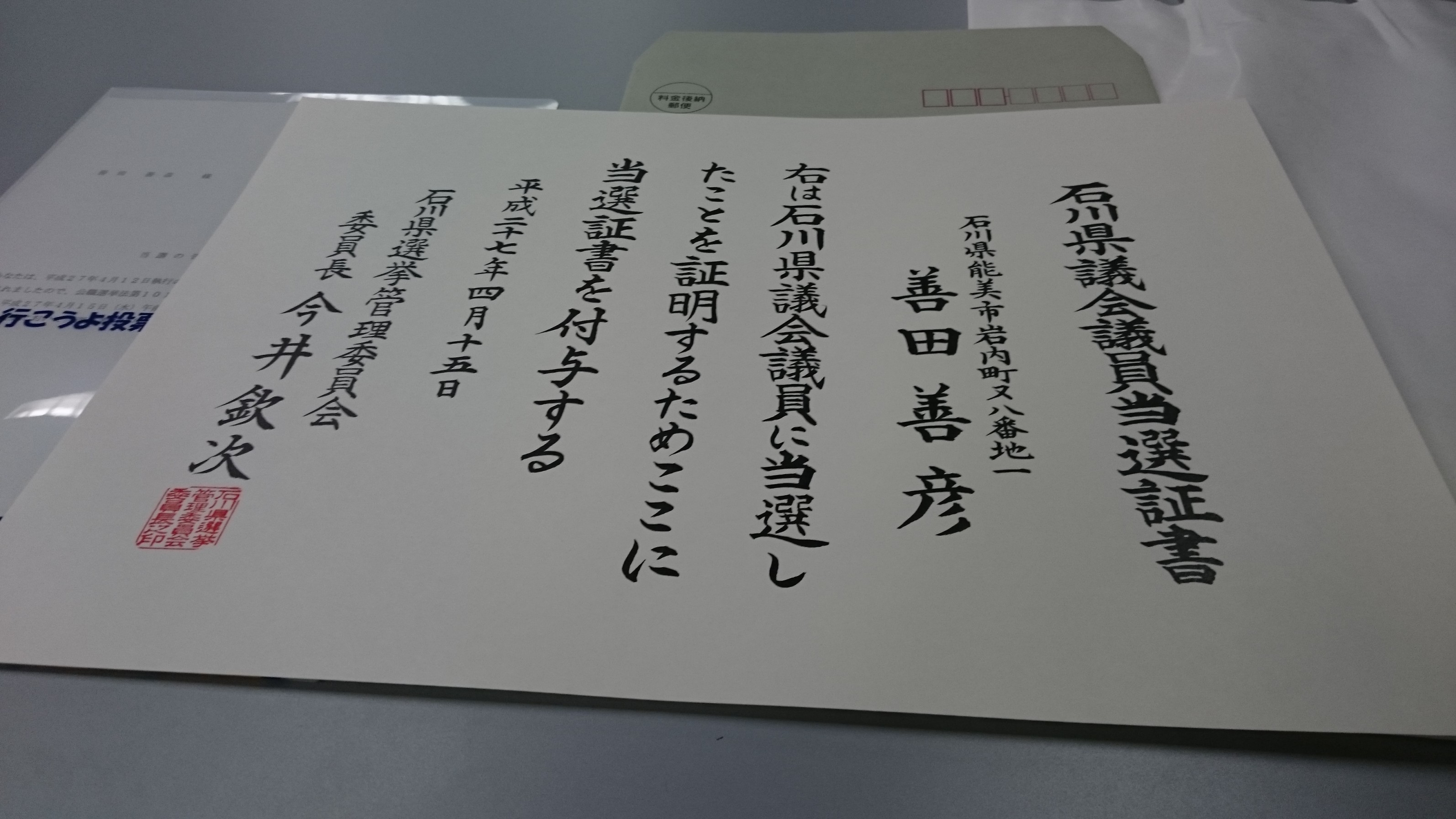 moblog_c5a859f1.jpg